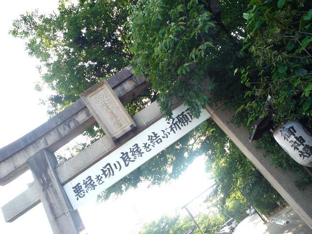 京都,おすすめ,恋愛運,パワースポット,御朱印帳,人気,仕事運,金運,京都府