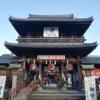 【水田天満宮・恋木神社】初詣におすすめ!福岡県筑後市の恋愛運アップのパワースポッ
