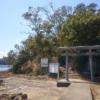 【鹿子前・恵比須神社】海に浮かぶ島に立つ佐世保のモンサンミシェル!おすすめ観光ス