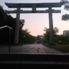 【亀山八幡宮】佐世保市のおすすめパワースポット神社巡り!恋愛運,結婚運,金運!