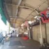 【トンネル横丁・戸尾市場】防空壕の跡地にあるレトロな商店街!佐世保市おすすめ観光