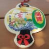 【宝当神社】宝くじが当たると噂の神社!佐賀県唐津市おすすめ金運アップのパワースポ