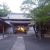 【金刀比羅神社】海の安全を見守る神様!長崎県佐世保市のおすすめパワースポット!