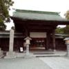 【宗像大社】金運,仕事運の御利益に絶対の自信!福岡県宗像市おすすめパワースポット