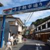 【呼子朝市】イカ踊る町は日本三大朝市の一つ!佐賀県唐津市のおすすめ観光&グル