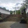 【大村神社】長崎・神社巡りの旅!大村桜と石垣が美しい大村市おすすめパワースポット