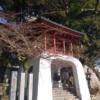 【伊萬里神社】縁結びの御利益あり!佐賀県伊万里市の恋愛運アップにおすすめのパワー