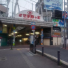 【佐世保四ヶ町商店街】日本一の長さを誇るアーケード街!長崎県おすすめ観光スポット