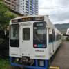 【松浦鉄道】日本一短い鉄道の駅間は佐世保にあり!長崎県のおすすめ観光スポット!